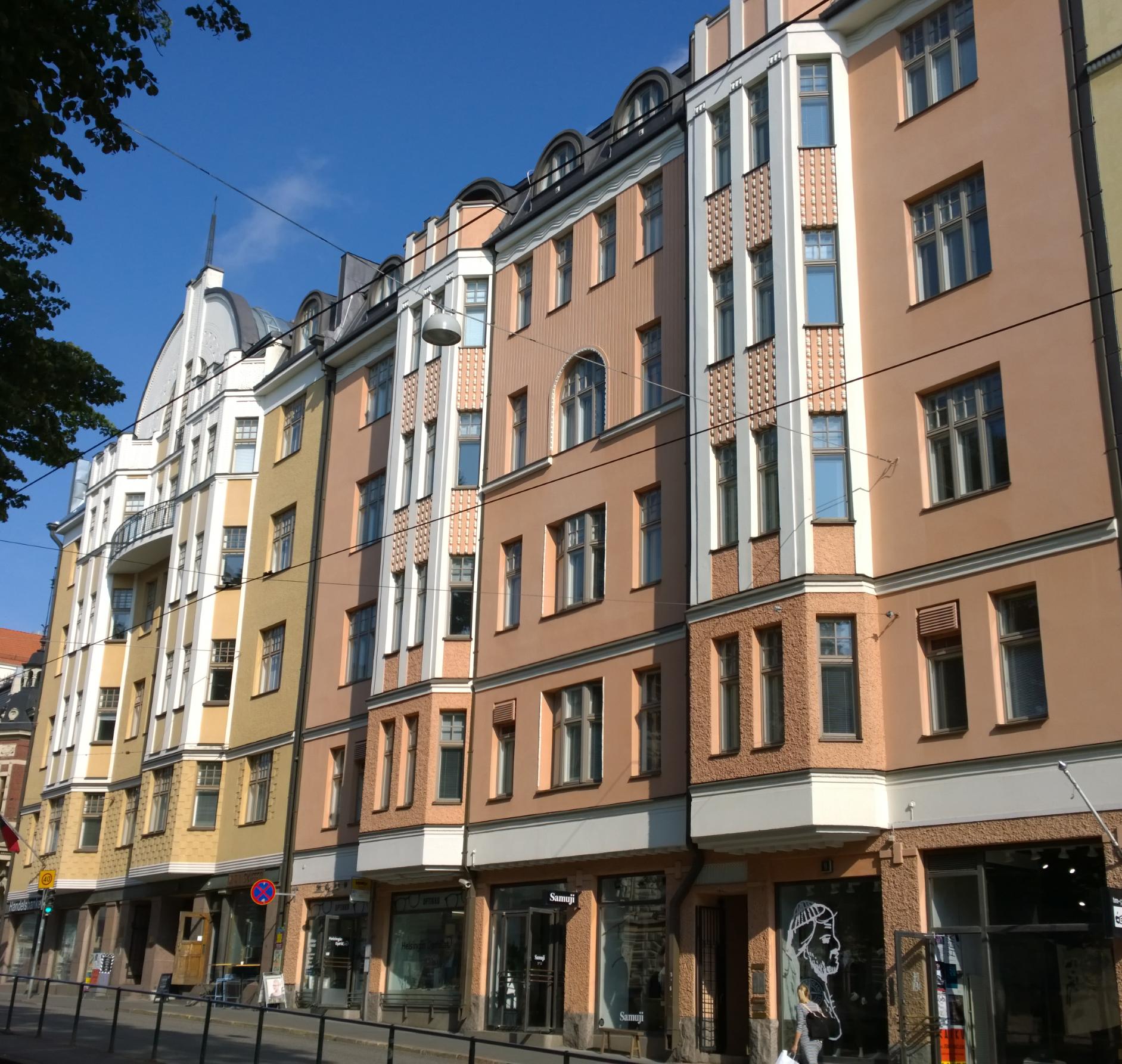 Toimitila, Erottajankatu 9, Kaartinkaupunki, Helsinki