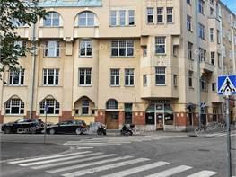 Toimitila, Lapinlahdenkatu 1 A-B, Kamppi, Helsinki