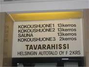 Salomonkatu 17, Kamppi, Kamppi, Helsinki