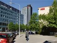 Strömbergintie 1, Pitäjänmäki, Helsinki