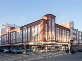 Toimitila, Isokatu 54, Keskusta, Oulu