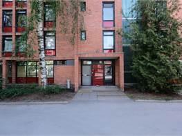 Toimitila, Maapallonkuja 8 D, Kuitinmäki, Espoo
