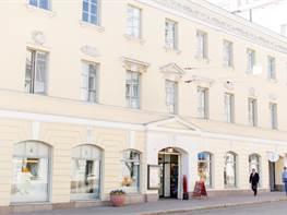 Toimitila, Unioninkatu 28 B, Keskusta, Helsinki